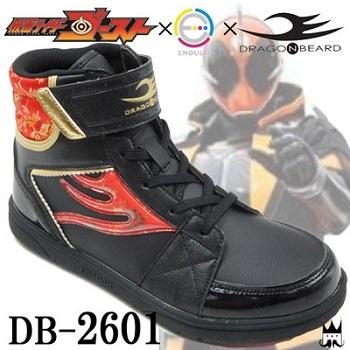 『仮面ライダーゴースト』天空寺タケル着用の靴