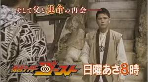 仮面ライダーゴースト第31話『奇妙!ガンマイザーの力!』予告