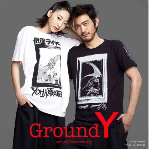 【仮面ライダーアマゾンズ】の谷口賢志さん&武田玲奈さんが『Ground Y』と『仮面ライダー』のコラボにモデルで登場!