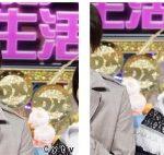 西川俊介&矢野優花【手裏剣戦隊ニンニンジャー】伊賀崎兄妹が5月26日『ダウンタンDX』に出演!同じマンションに住んでた?