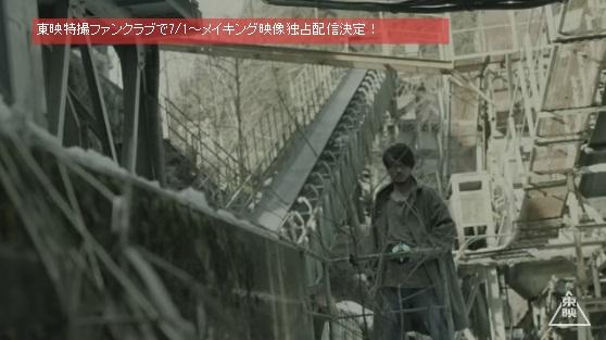 『仮面ライダーアマゾンズ』プロモーション映像