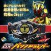 仮面ライダードライブ『変身ベルト DXバンノドライバー』が受付終了間近12月18日23時まで!