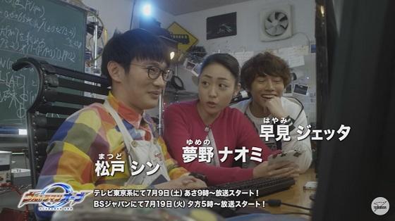 『ウルトラマンオーブ』スペシャルムービー本編映像