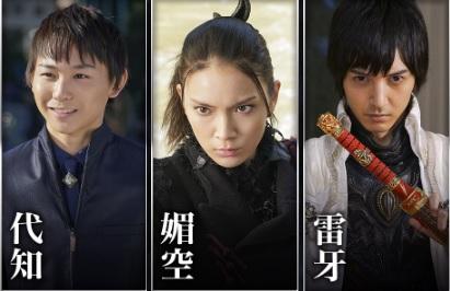 『牙狼〈GARO〉-魔戒烈伝-』第9話「青二才」