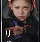 【牙狼〈GARO〉-魔戒烈伝-】第10話『破天荒』出演キャスト&スタッフ。