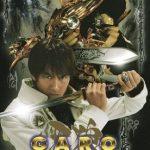 『牙狼〈GARO〉-魔戒烈伝-』後番組が決定!『絶狼〈ZERO〉-DRAGON BLOOD-』は2017年放送予定!