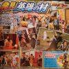 【劇場版仮面ライダーゴースト】英雄の村の偉人たちは戦隊&ライダーの先輩キャストさんも?