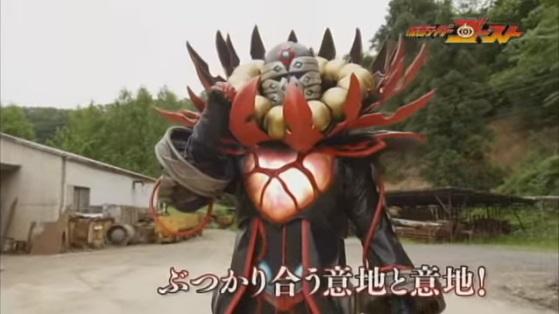 仮面ライダーゴースト 第38話「復活!英雄の魂!」予告