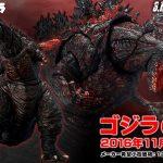 シン・ゴジラ【S.H.MonsterArts ゴジラ(2016)】11月発売決定!原型制作:竹谷隆之・伊原源造・小関正明・萩原篤