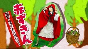 仮面ライダーゴースト第35話『真価!楽しさの力!』
