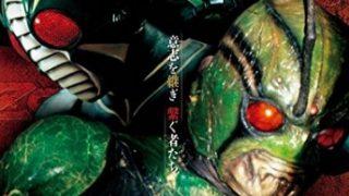仮面ライダーオフィシャルムック6/10発売【真・ZO・J】表紙公開!次は【スーパー1】6/25発売!高杉俊介さんインタビュー