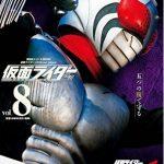 仮面ライダーオフィシャルムック6/25発売【仮面ライダースーパー1 】表紙画像公開!高杉俊介さんインタビューも