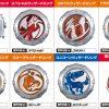 「仮面ライダーウィザード ウィザードリング3 (食玩) 」全8種:フレイムドラゴン、スペシャル、ドラゴライズ、ユニコーン、電王 ほか