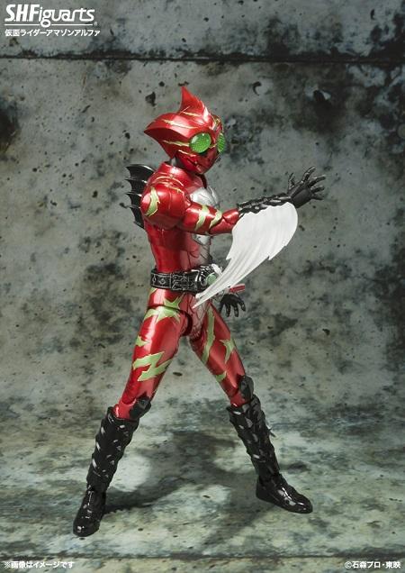 S.H.フィギュアーツ 仮面ライダーアマゾンアルファ