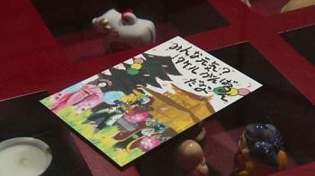 仮面ライダーゴースト 第41話「激動!長官の決断!」