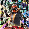 『仮面ライダーゴースト』ファイナルステージはレギュラーキャストがほぼ全員アフレコ!?新選組ゴースト眼魂の登場は?