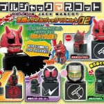 あの『仮面ライダー 正義のダブルジャックマスコット』第2弾が登場!仮面ライダージョーカー・アンク・モモタロス・デネブ
