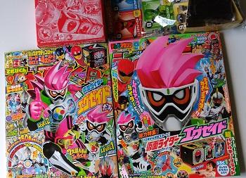 8月新情報の特撮ホビー誌予告:【仮面ライダーエグゼイド】遂に登場!