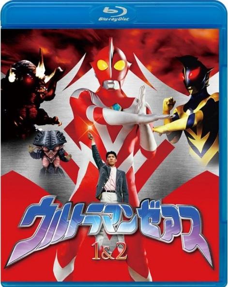 ウルトラマンゼアス 1&2 Blu-ray