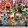 Wヒーローフェスティバル<東京ドームシティ プリズムホール/2011年8月10日~25日>開催決定!前売チケットは6月5日発売開始!