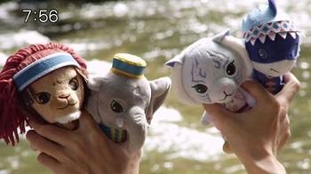 動物戦隊ジュウオウジャー 第20話「世界の王者」