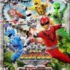 『動物戦隊ジュウオウジャー Blu-ray COLLECTION 1』のジャケット画像が公開!『スーパー動物大戦』予告が追加!
