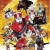 『仮面ライダー×仮面ライダー ドライブ&鎧武 MOVIE大戦フルスロットル』BD・DVDが5月13日発売!コレクターズパック+通常版は仕様変更