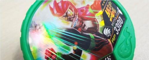 『仮面ライダーエグゼイド』が『劇場版 仮面ライダーゴースト』に登場!