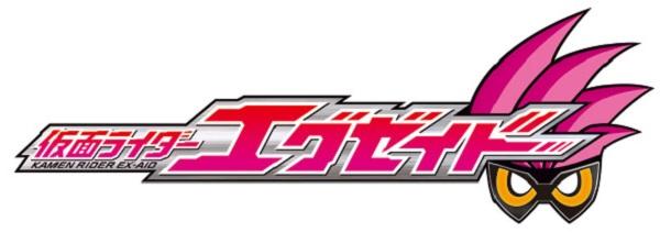 『仮面ライダーエグゼイド』が10月放送スタート!
