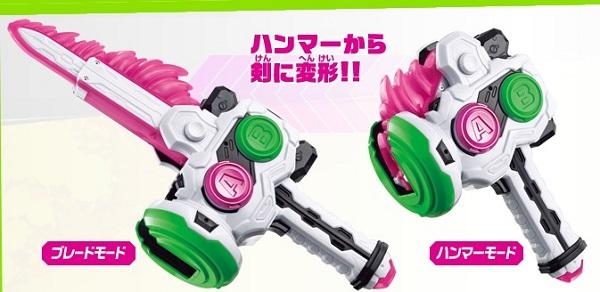 仮面ライダーエグゼイド 激打撃斬 DXガシャコンブレイカー