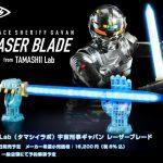 TAMASHII Lab『宇宙刑事ギャバン レーザーブレード』が2017年1月発売!一条寺烈(大葉健二さん)出演SP動画公開!