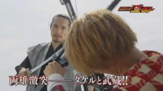 『仮面ライダーゴースト』第46話に、映画の宮本武蔵(唐橋充さん)やゲストの小宮有紗さんらが再登場!