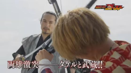 『仮面ライダーゴースト』第46話「決闘!剣豪からの言葉!」予告