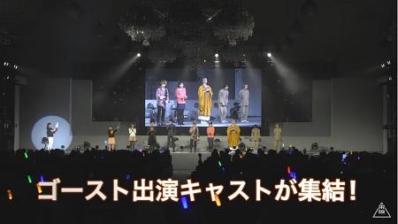 仮面ライダーゴーストスペシャルイベント