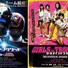映画『スペース・スクワッド ギャバンVSデカレンジャー』が2017年初夏上映!ヒロイン版も!坂本浩一監督!
