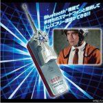 『ウルトラマン』通話ができる「科学特捜隊 流星バッジ」が8月26日11時予約開始!