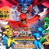 『劇場版 動物戦隊ジュウオウジャー』に登場した「スーパー戦隊39作品」のアイテムやキャラクターのまとめ。【追記】残り6!
