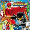 『ジュウオウジャー』の『ゴーカイジャー』登場回EDは「スーパー戦隊ヒーローゲッター 2016」に!9/7発売CDに早くも収録!