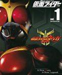 『仮面ライダー 平成』13号フォーゼも表紙カッコイイ!次は鎧武で12月23日発売!