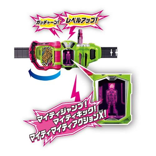 『仮面ライダーエグゼイド』変身ベルトDXゲーマドライバー