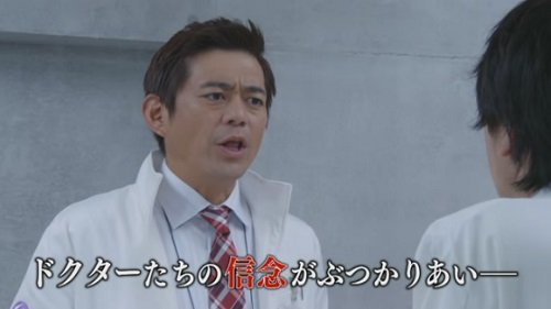 『仮面ライダーエグゼイド』のPR動画