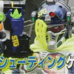 『仮面ライダーエグゼイド』のスーツアクター。仮面ライダースナイプLV2は永徳さん、ゲンムLV2は縄田雄哉さん!
