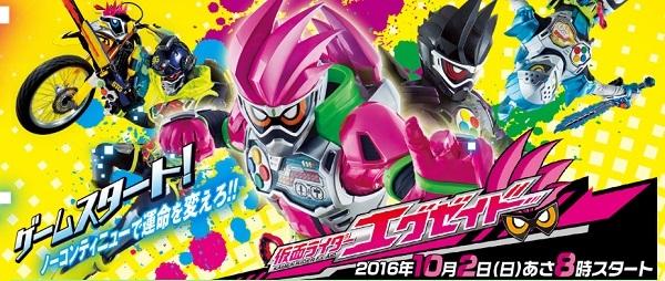 『仮面ライダーエグゼイド』10月2日第1話「I'm a 仮面ライダー!」放送開始!