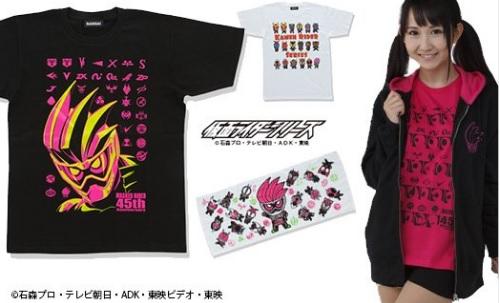 仮面ライダーシリーズ45周年記念『仮面ライダーエグゼイド』アパレル登場!