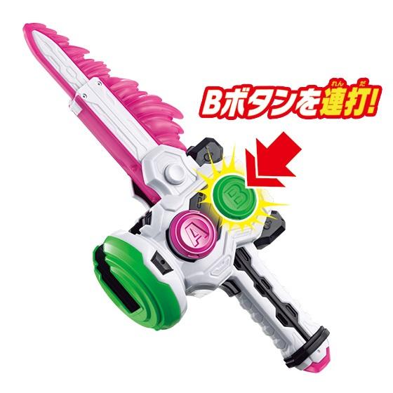 仮面ライダーエグゼイド「激打撃斬 DXガシャコンブレイカー」