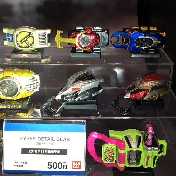 食玩『HYPER DETAIL GEAR 仮面ライダー 2』が11月発売!