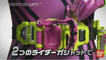 【仮面ライダーエグゼイド】変身ベルト DXゲーマドライバー