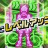 『仮面ライダーエグゼイド』変身ベルト「DXゲーマドライバー」のCMが公開!ガシャッと挿して変身!もう直ぐ発売!
