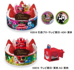 キャラデコクリスマス 仮面ライダーエグゼイド