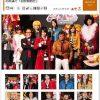 海賊戦隊ゴーカイジャーVS宇宙刑事ギャバン THE MOVIE|1月13日完成披露試写会:ニュース記事&写真特集!